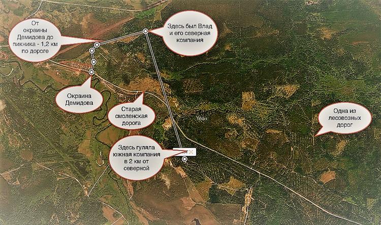 Фото местности со спутника