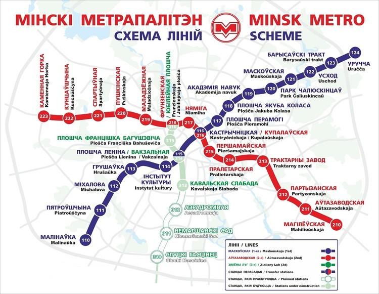 Схема линий минского метрополитена. Фото: metropoliten.by