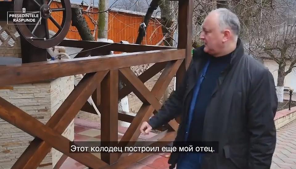 Колодец построил отец Игоря Додона. Фото: скриншот из видео