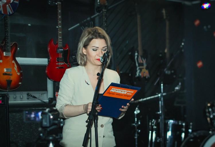 Ведущая праздника, специальный корреспондент Виктория Тушкова. Фото: Денис Коротков
