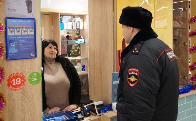 Рейд полиции по снюсам в Липецке