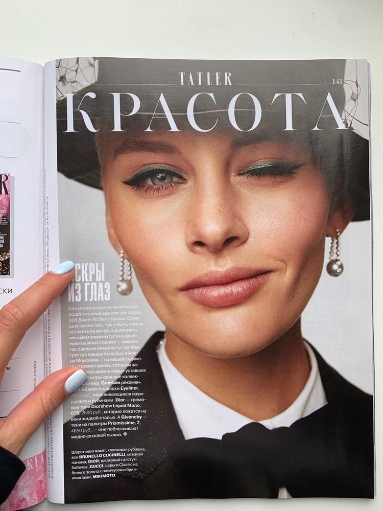 Ксения часто появлялась на обложках глянцевых журналов и рекламных вывесках.