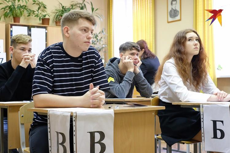 Ученики перед началом сдачи единого государственного экзамена в школе.