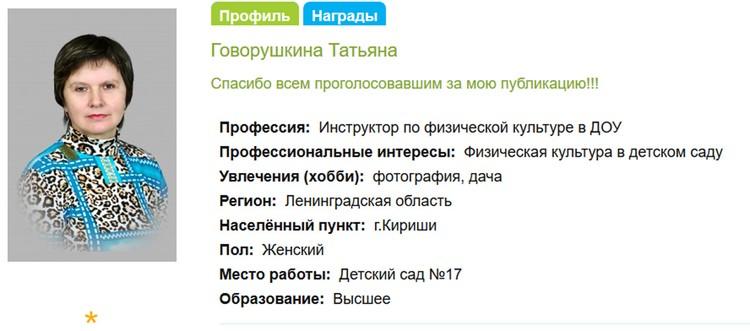 Мать Дмитрия работает в местном детском саду «Березка»: для педагогов он свой!