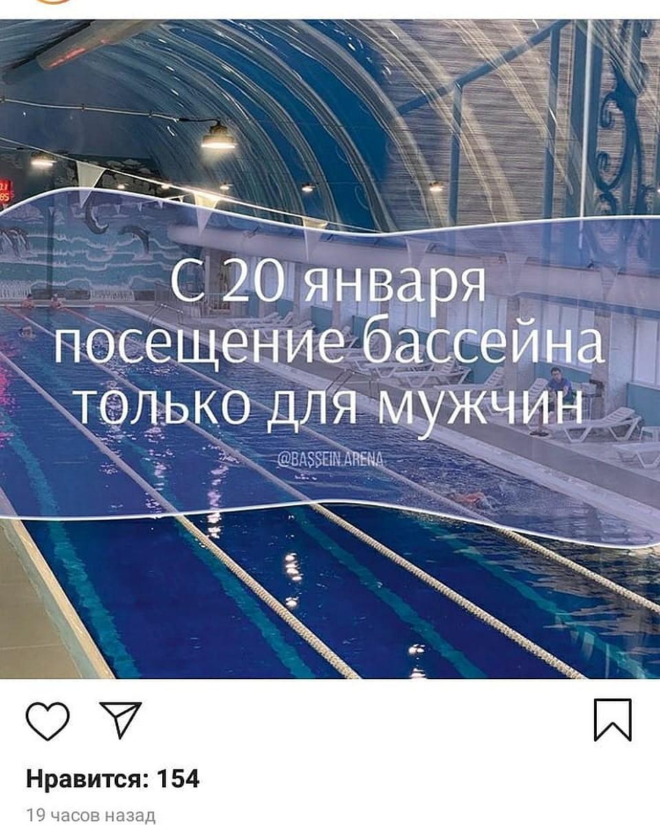 бассейн петрозаводск можно ли без справки пополнить счёт мтс с банковской карты через интернет без комиссии втб