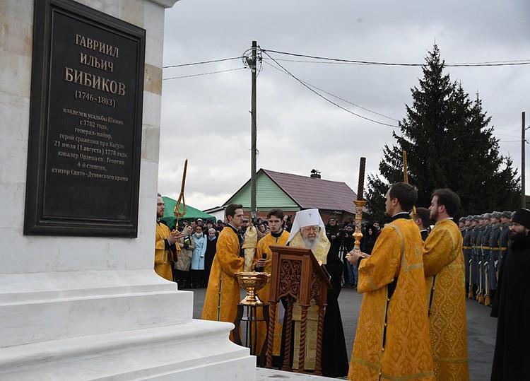 Монумент в селе Шкинь освятил митрополит Крутицкий и Коломенский Ювеналий
