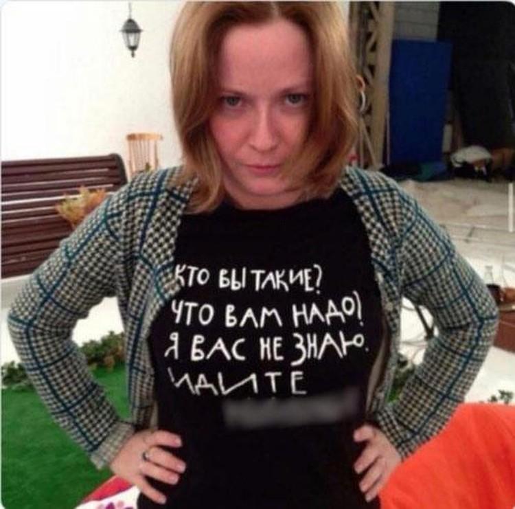 В сети обсуждают фото будущего министра, где Любимова изображена в майке с хулиганской надписью