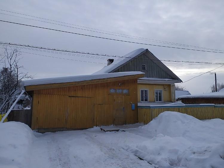 Дом, где жила семья.