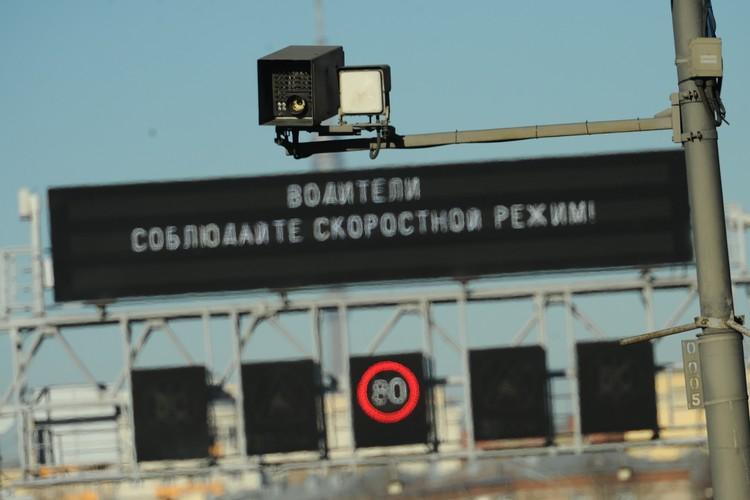 Камера видеоконтроля скорости в Москве.