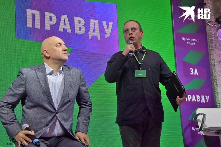В учредительном съезде партии принял участие Иван Охлобыстин.