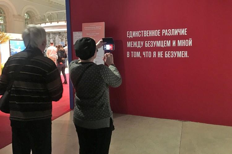 Посетители стараются запечатлеть на фото все экспонаты