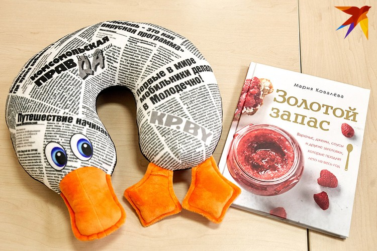 Фирменная утка-подушка и книга из коллекции издательского дома «Комсомольская правда»