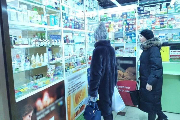 В кемеровских аптеках почему-то не оказалось медицинских масок.