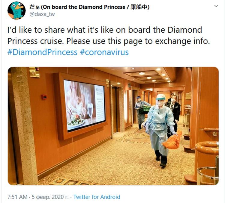Всю эту снедь на «Принцессу» доставляют люди в костюмах полной химзащиты