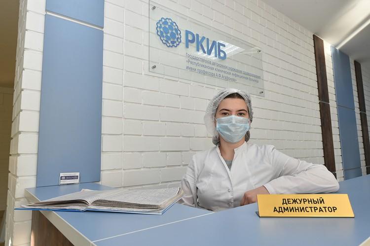 За состоянием здоровья каждого из сотрудников также тщательно следят. Фото: пресс-служба президента Татарстана