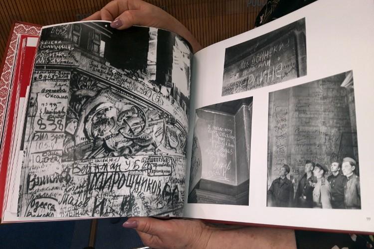 В издание вошли снимки из музейных фондов и архива Анны Халдей