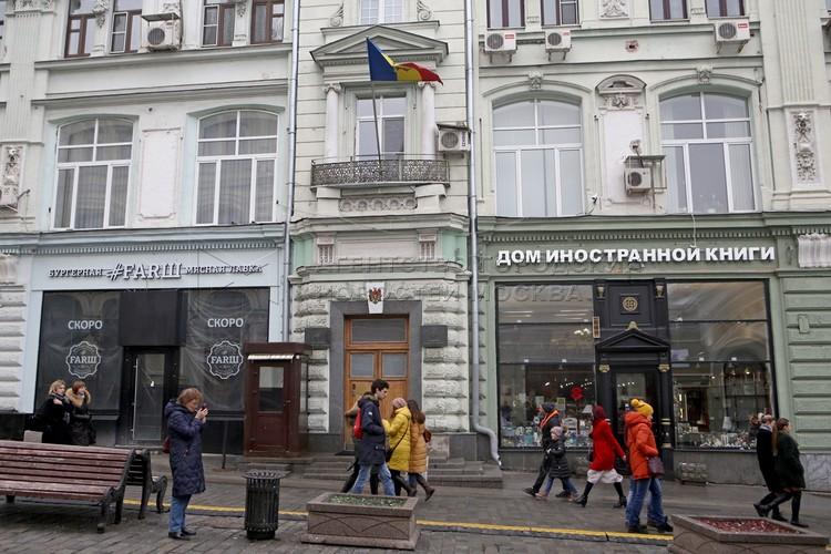 Законодательство Молдовы позволяет иметь двойное гражданство.