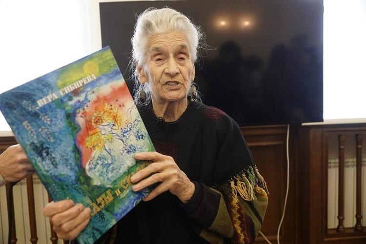 Книгу «Сказки и сказы» Вера Васильевна напечатала тиражом 1000 экземпляров.