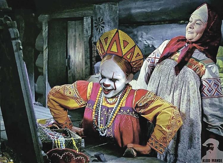 «Лучше всех».Не прынцесса и не королевна. Что будет, если «Оно» переедет в советскую киноклассику «Морозко».