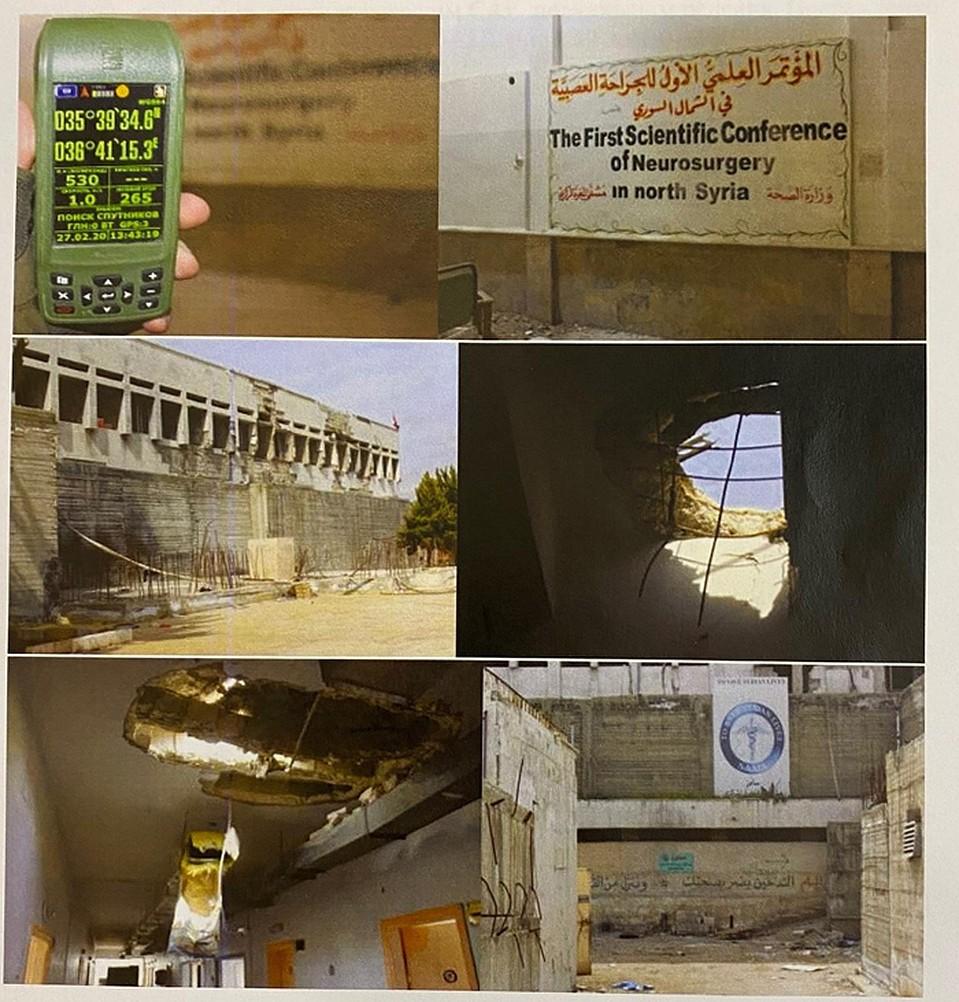 National Hospital of the city of Ma'arrat al-Nu'man