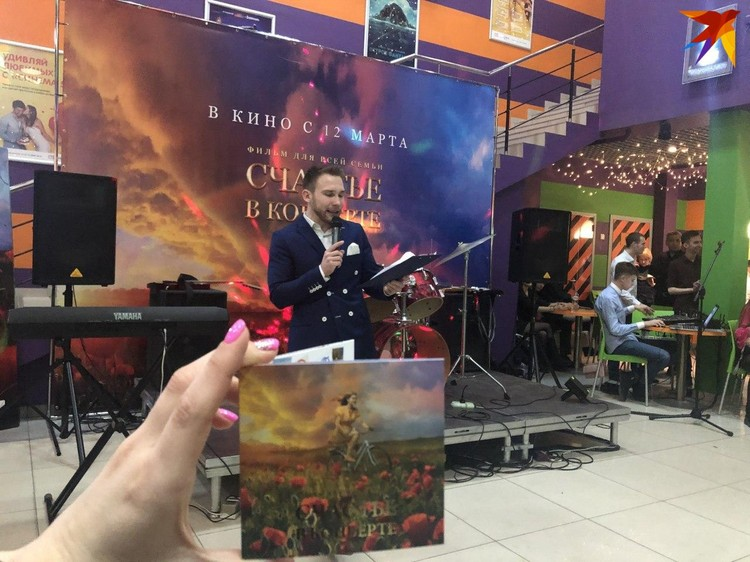 Перед началом пресс-конференции состоялся концерт. Фото Евы Агакарян