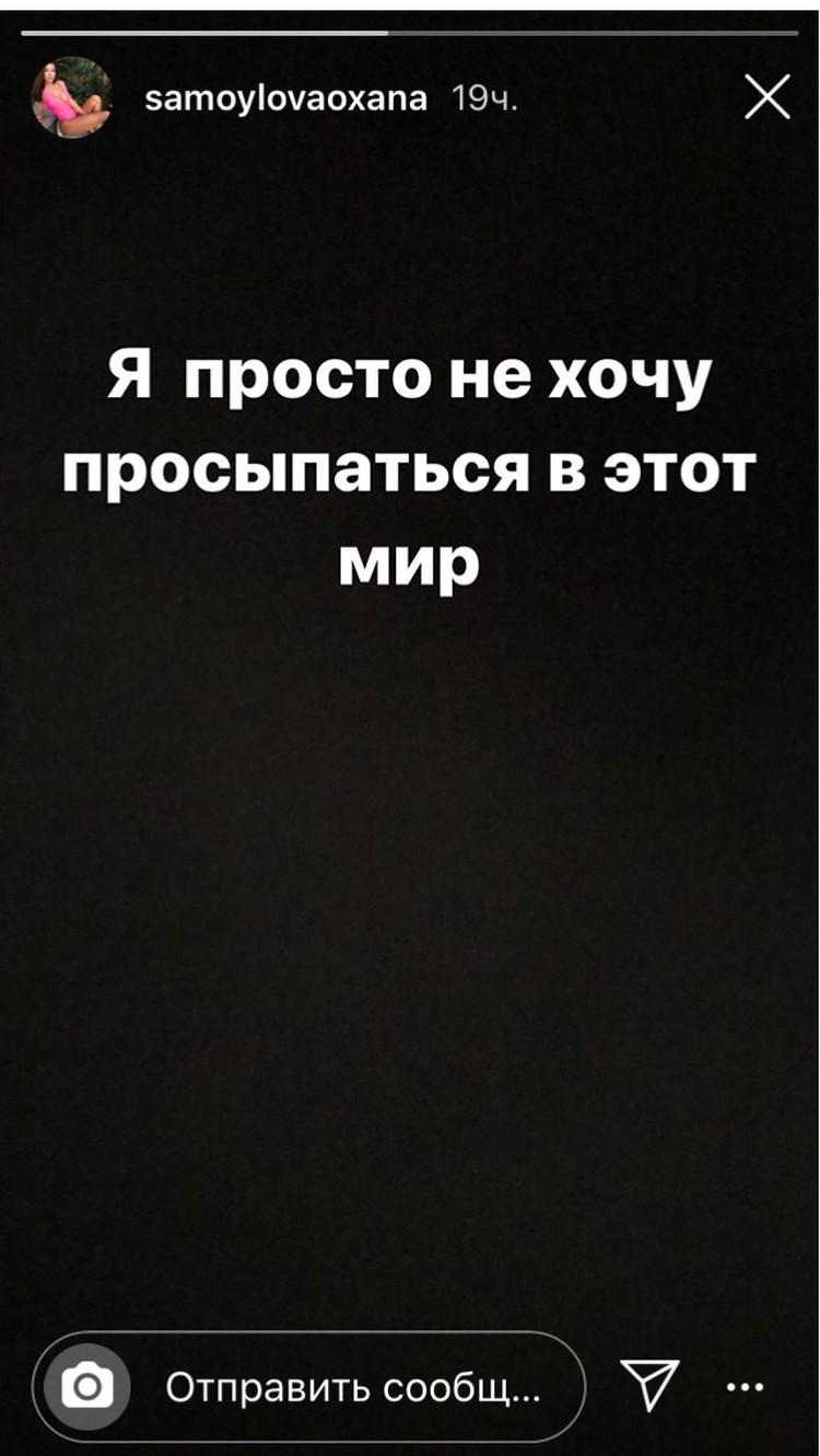 Говорят, что его жена Оксана получила видео с подтверждением измен