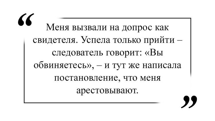 Цитата: Надежда Гузнищева