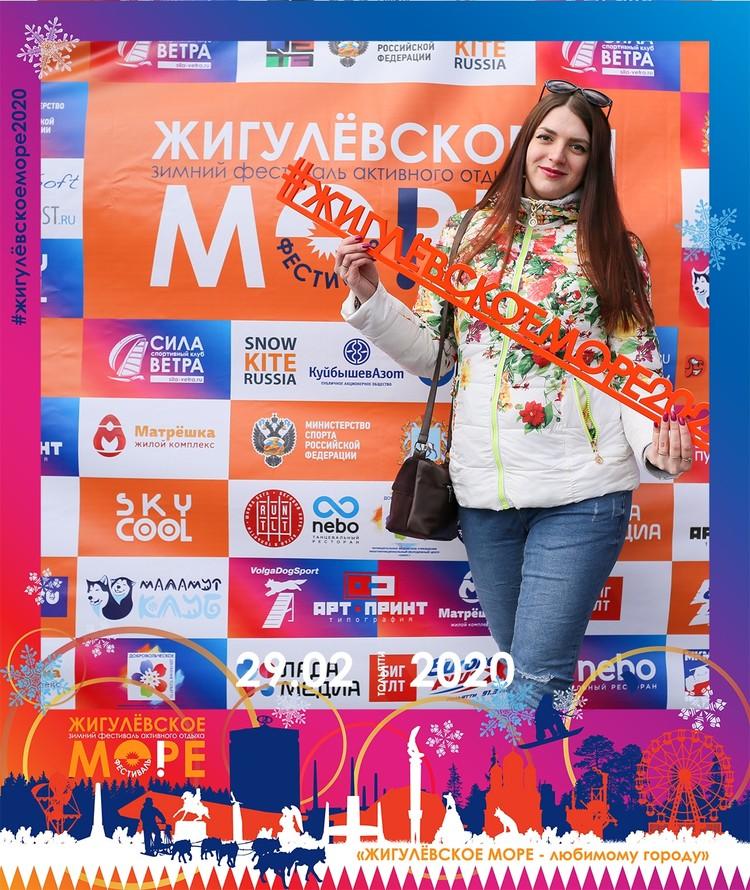В Тольятти почти каждый житель знает, что такое сноукайтинг. ФОТО: SNOWKITERUSSIA