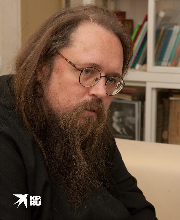 Дьякон Андрей Кураев.
