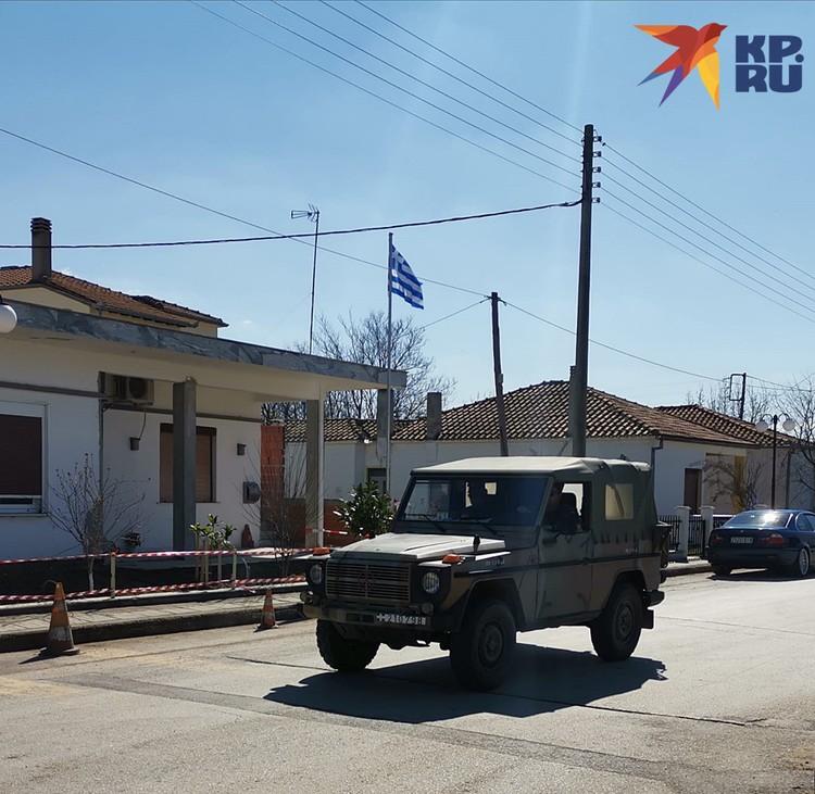 Кастаниес. Греко-турецкая граница на замке