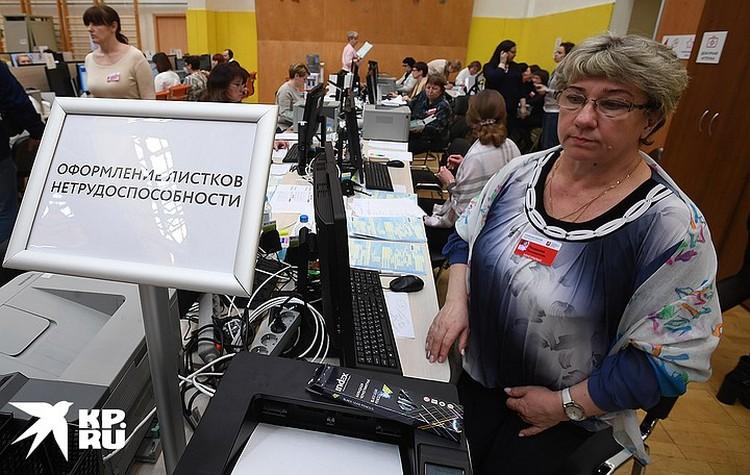 Пункт оформления больничных листов в московском колл-центре, принимающем звонки по теме коронавируса.