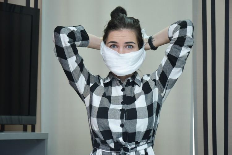 Такая маска не придаст привлекательности, но она — самая надежная.