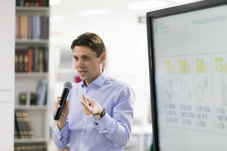 Сергей Макаров. Фото: Национальный центр финансовой грамотности