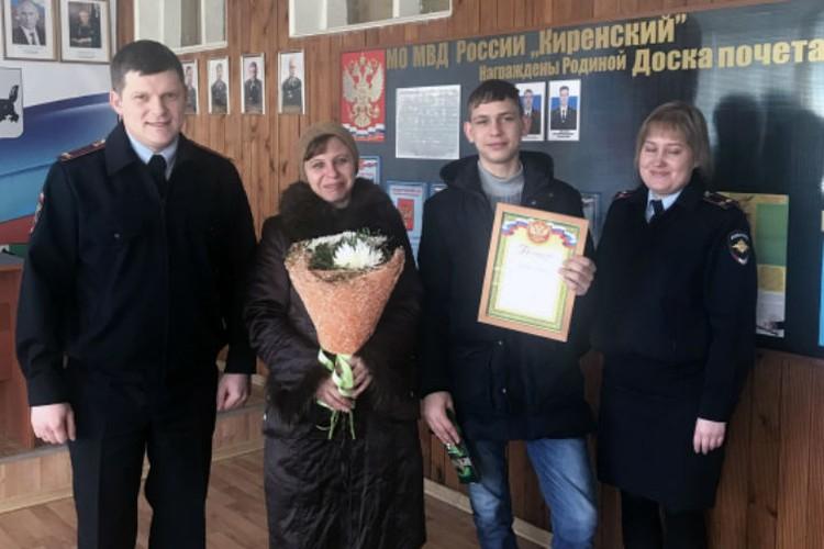 Володя (второй справа) получил благодарность от полиции, а его мама (вторая слева) цветы за хорошее воспитание сына. Фото: ГУ МВД России по Иркутской области