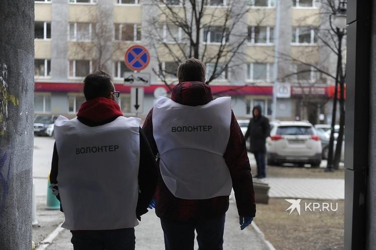 Волонтеры это студенты Уральского медицинского колледжа.