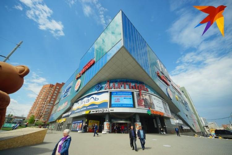 Торгово-развлекательные центры также посетить не удастся во время следующей недели.