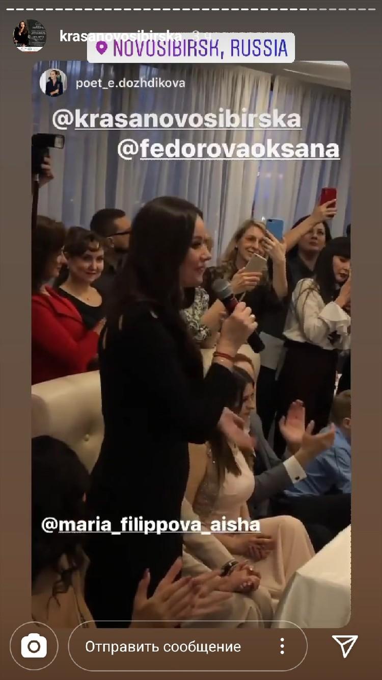 Оксана Федорова возглавила жюри на конкурсе красоты.