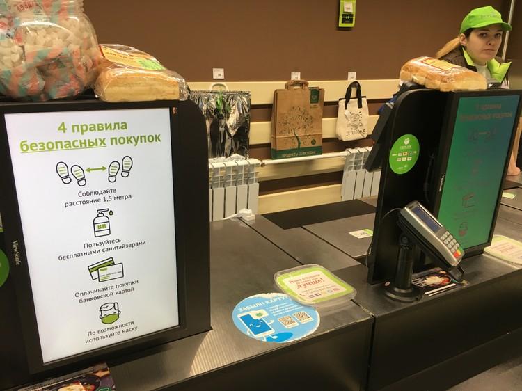 Инструкции есть, а сами продавцы - без масок и перчаток. «ВкусВилл», Большая Бронная, 2/6.