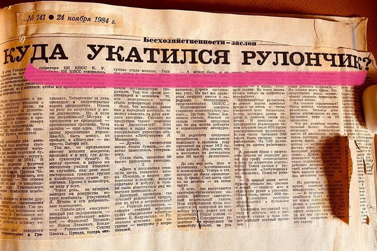При советской системе, когда прибыль не волновала ни предприятия, ни министерство, управленцы совершали кучу всяких ошибок – в том числе по закупке оборудования