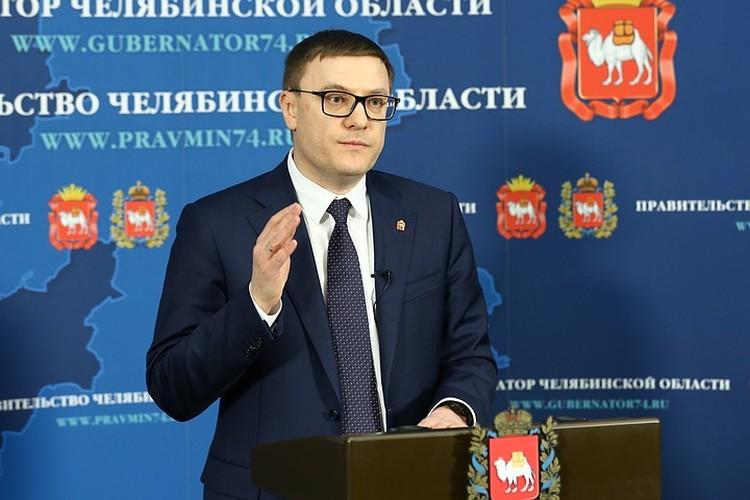 Алексей Текслер пообещал казать финансовую поддержку. Фото: правительство Челябинской области