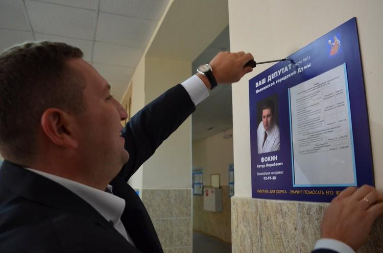 В Ивановской области не кто-нибудь, а Оперштаб для борьбы с распространением коронавируса запретил селить москвичей в гостиницах