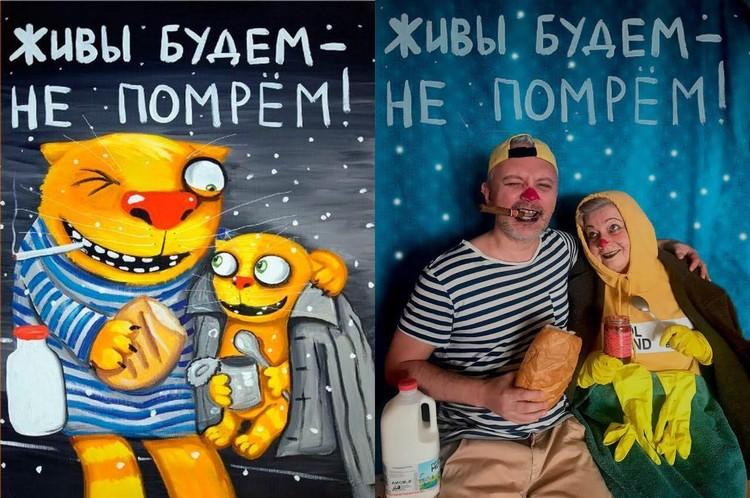 """""""Живы будем - не помрем!"""" Фото: Валерия Стрельцова"""