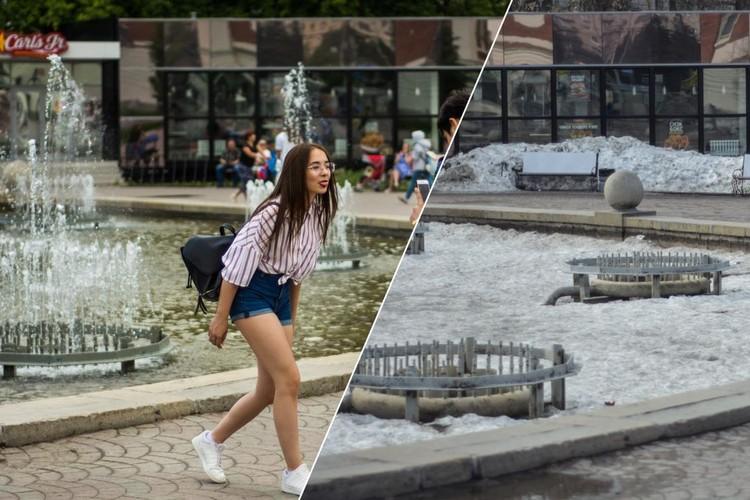 В выходные в Первомайском сквере никто не прогуливается.