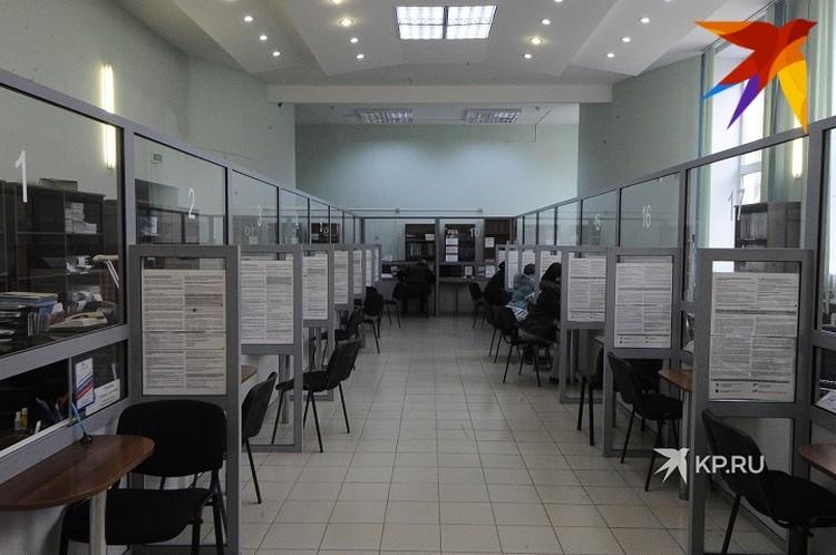 К пособию по безработице в Свердловской области прибавляется районный коэффициент