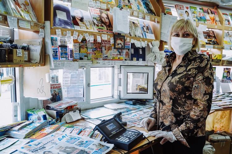 Татьяна Викторовна, киоскер «Роспечати»