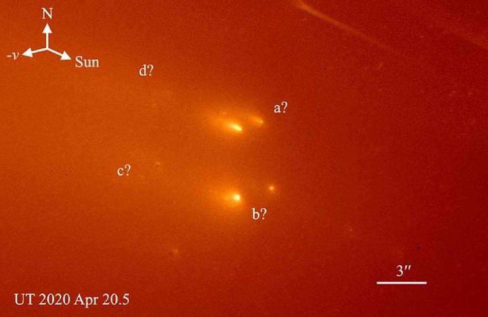 Астрономы пытаются пересчитать осколки.