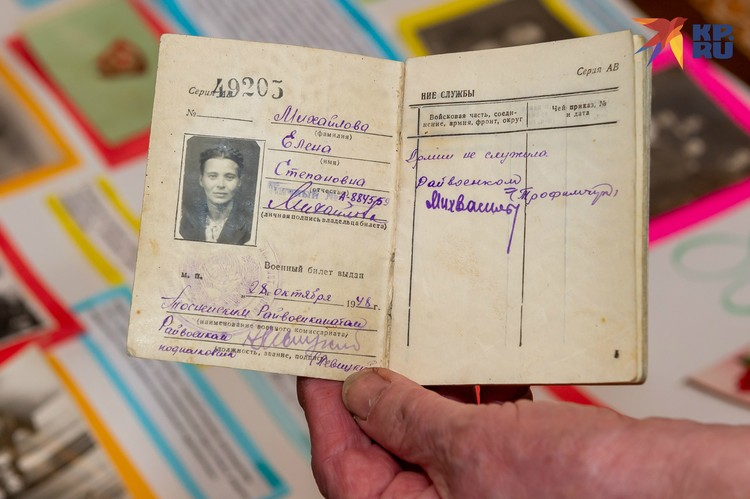 В военном билете матери лишь одна запись