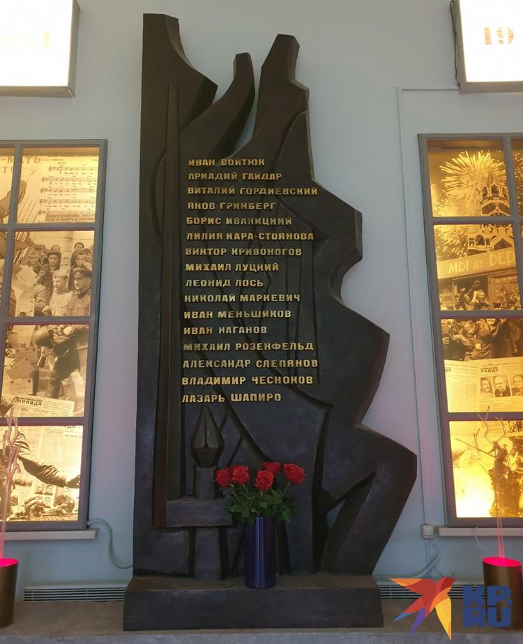"""Памятник погибшим военкорам """"Комсомольской правды"""" работы Эрнста Неизвестного."""