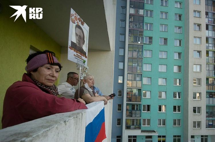"""""""Бессмертный полк"""" в условиях карантина в Екатеринбурге."""