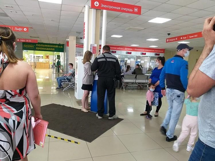 В Челябинске родители штурмуют офисы МФЦ